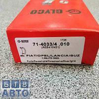 Вкладиші шатунні Fiat Doblo 1.3MJTD 0.10 (Glyco 71-4033/4 010)