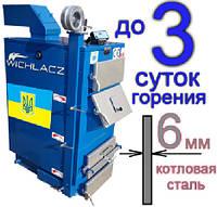 Котлы длительного горения  WICHLACZ  10-65кВт