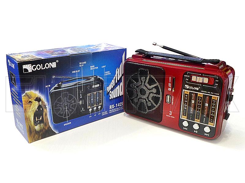 Радиоприемник Golon RX-1428
