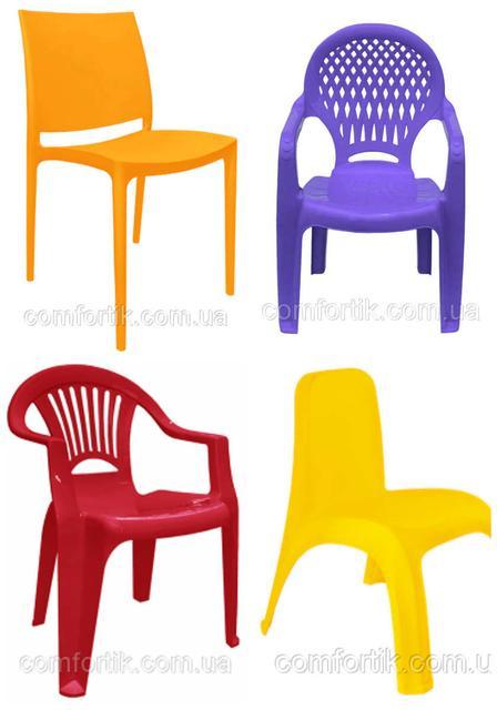 Пластиковые стулья-кресла-табуреты