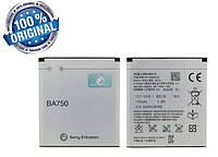 Аккумулятор батарея BA750 для Sony Xperia Arc X12 / Xperia Arc S оригинал