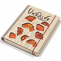 """Ежедневник А5 с деревянной обложкой не датированный красивый для женщин """"Маки"""" на резинке"""