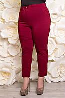 Брюки женские большого размера 7/8 марсала, женские летние брюки баталы