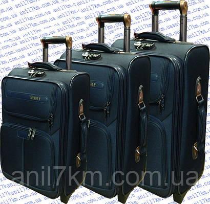 Комплект чемоданов 3-ка.на трёх колёсах