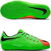 Детские Футзалки Nike JR Hypervenom Phelon III IC, фото 1