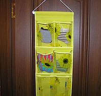 Органайзер подвесной 6 карманов 59 х25 см желтый