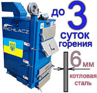 Котел твердотопливный длительного горения WICHLACZ  GK-1 10 кВт