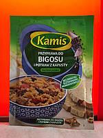 Kamis пряность к тушеным и капустным блюдам