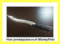 Нож универсальный MoneyFirst