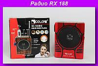 """Радио RX 188,Радиоприемник с фонарем """"GOLON"""" RX-188, Радио"""