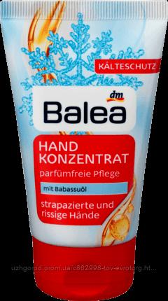 Крем для рук Balea Hand Konzentrat 50ml.