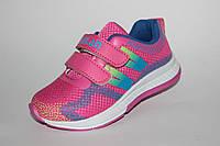 Кроссовки для девочки.(27)