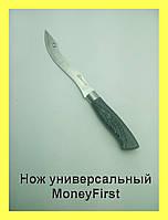 Нож универсальный MoneyFirst!Акция