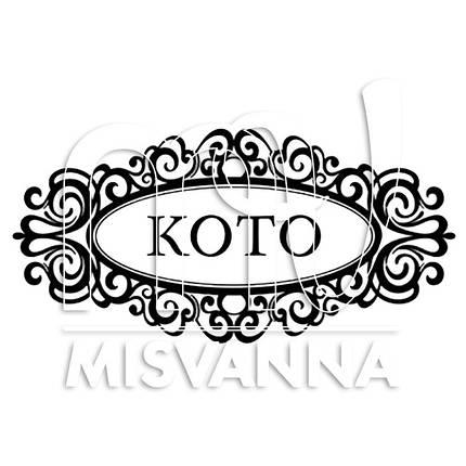 """Стартовый набор """"KOTO"""" для покрытия гель лаком БЫСТРЫЙ СТАРТ с LED лампой на 9 Вт, фото 2"""