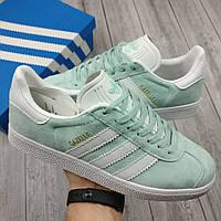 Женские кроссовки Adidas Gazelle Ice Mint мятные замша