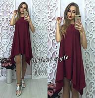 Женское стильное платье-трапеция (6 цветов), фото 1