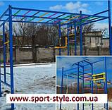Уличный спортивный комплекс ГЕРАКЛ. БЕСПЛАТНАЯ доставка, фото 2