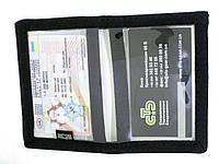 Чехол для водительских прав (пластик)