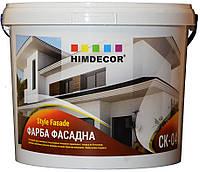 Краска фасадная Шедевр Style Fasade HIMDECOR (транспарентная) 2,5л - Прозрачная краска под колеровку