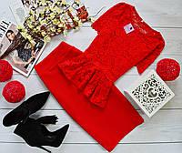 Женский костюм: кофта-баска с набивного гипюра красный + юбка миди кукуруза красный