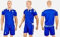 Форма футбольна дитяча ДИНАМО КИЇВ CO-3900-DN-B (поліестер, р-р XS-XL, синій)