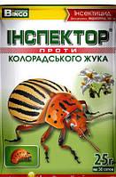 Инсектицид Инспектор 25г