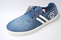 Модные мокасины на шнурках р (41-44)