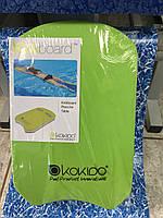 Доска для плавания большая