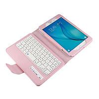 Чехол клавиатура Bluetooth для планшета Samsung Galaxy Tab A 10.1 розовый