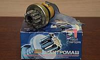 Привід стартера 582.600 на постійних магнітах/бендекс/ВАЗ 2108 (пр-во Електромаш)