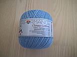 Пряжа Classy Cotton, хлопок 100% (50г/375м) (9125), фото 2