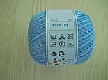 Пряжа Classy Cotton, хлопок 100% (50г/375м) (9125), фото 4