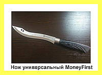Нож универсальный MoneyFirst!Опт