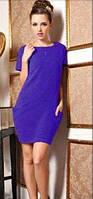 Платье-туника с карманами, повседневное летнее платье-туника. Разные цвета и размеры. Розница, опт в Украине., фото 1
