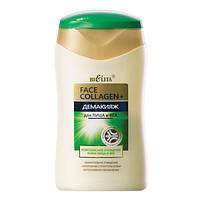 Демакияж для лица и век FACE Collagen+ 150 мл