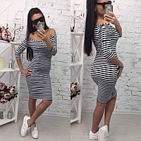 Женское летнее облегающее платье в полоску с открытыми плечами