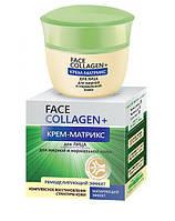 FACE Collagen+ Крем-матрикс для лица для сухой и нормальной кожи 50 мл.