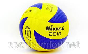 Волейбольный мяч Mikasa PVC 2018 (клееный 3-слойный)