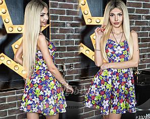 Сарафанчик с модным и красочным рисунком - это твой выбор. , фото 2