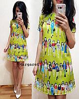 Женское летнее платье трапеция в разных цветах