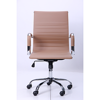 Кресло Slim LB (XH-632B) Бежевое (АМФ-ТМ)