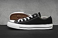 Кеды мужские Converse низкие черные
