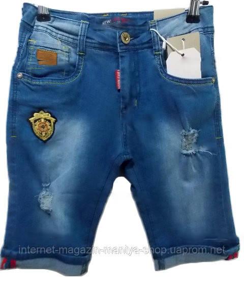 Бриджи детские на мальчика джинс (4-12лет)