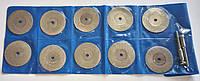 Диски отрезные алмазные 30 мм 10шт.  с держателем