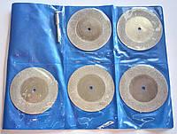 Диски отрезные алмазные 50 мм 5шт.  с держателем