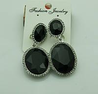 628 Крупные серьги с черными большими камнями на выпускной вечер или свадьбу. Красивые чёрные серьги.