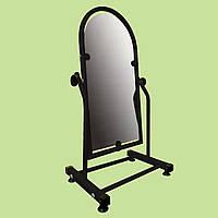 Торговое зеркало обувное черное 35 см