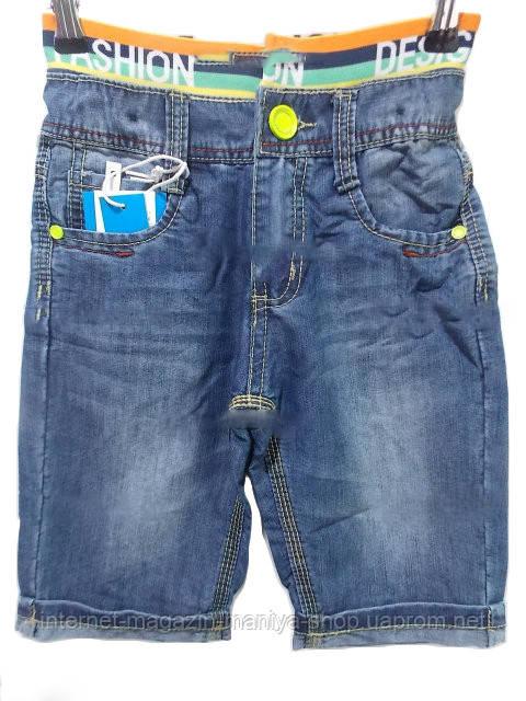 Бриджи детские на мальчика джинс (4-12лет) B-010