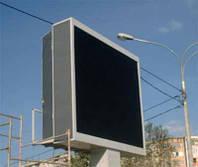 Светодиодный уличный видео экран PH10 outdoor SMD