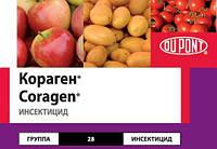 Инсектицид Дюпон Кораген® - 50 мл, КС